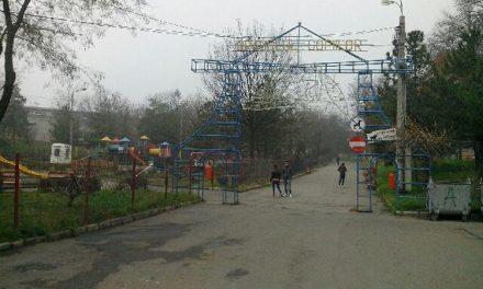 Orășelul Copiilor și traseul de paint-ball din parcul Ciuperca