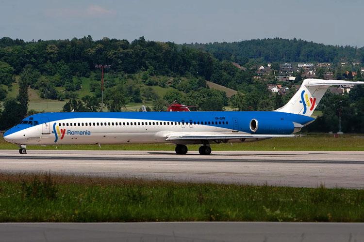 """Primele curse regulate pe Aeroportul """" Delta Dunării """""""
