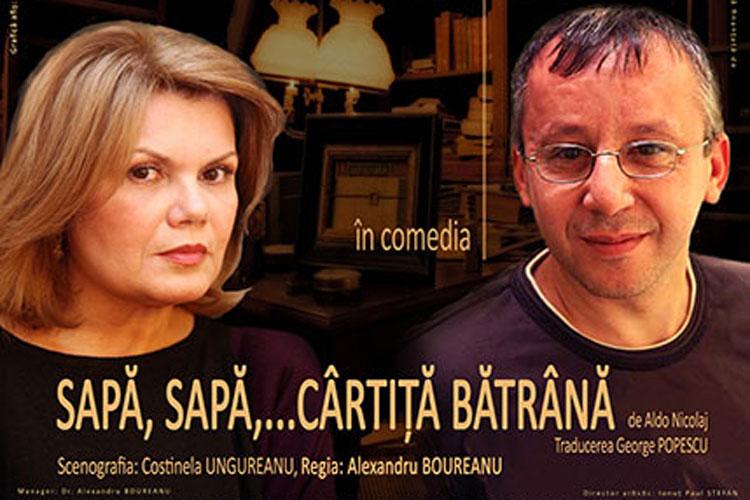 La Teatrul Jean Bart două reprezentaţii în acest weekend