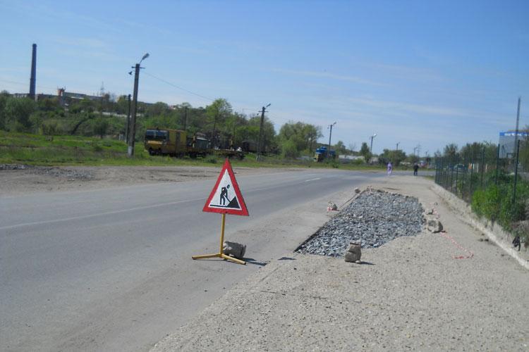 Strada Dumitru Ivanov după reabilitare