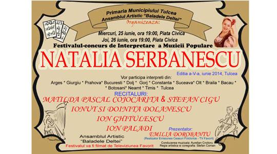 """Festivalul de interpretare """"Natalia Şerbănescu"""",la a cincea ediţie"""
