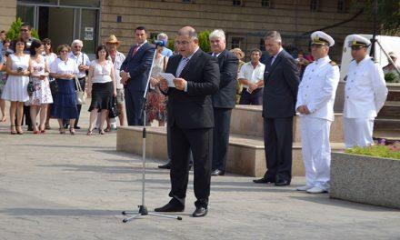 Ziua Imnului Naţional, sărbătorită şi la Tulcea
