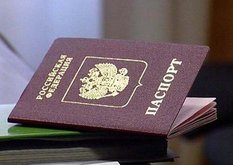 Cetăţean rus, depistat cu şedere ilegală la Tulcea