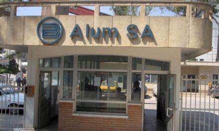 Salariile angajaţilor de la Alum cresc cu 100 de lei