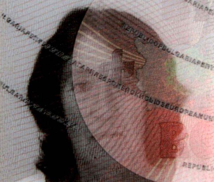 Cetăţeană bulgară, dispărută dintr-o curte de pe strada Grădinarilor
