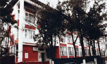 "Liceul Teoretic ""Gheorghe Munteanu Murgoci"", la ceas aniversar"