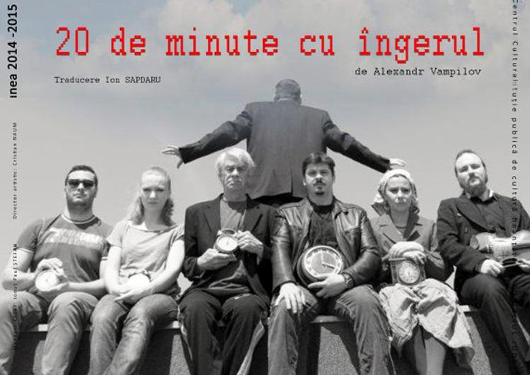 """Teatrul Jean Bart după… cei şapte ani de acasă: Piesa """"20 de minute cu îngerul"""", a 50-a premieră din istoria tânără a teatrului tulcean"""