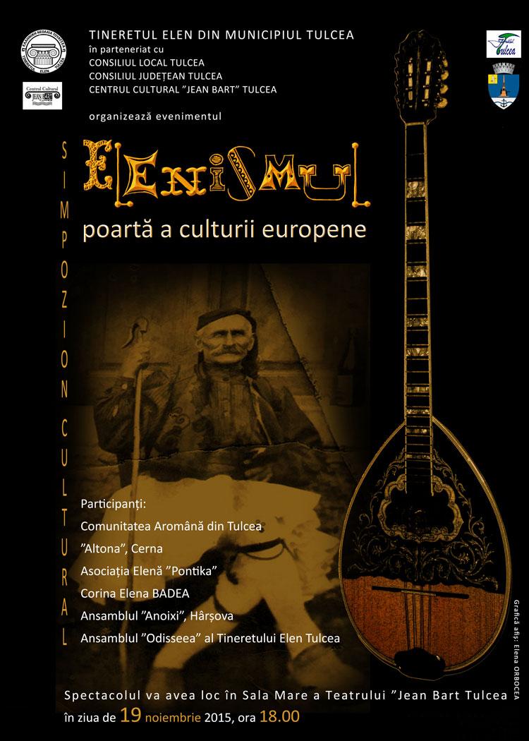 """Simpozionul cultural """"Elenismul, poartă a culturii europene"""", la Teatrul Jean Bart"""