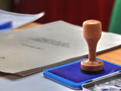 Legea simplificată pentru alegerile locale dă bătăi de cap Prefecturii judeţului Tulcea