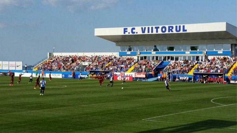 Peste 100 de suporteri tulceni merg să susţină FC Viitorul în confruntarea cu FCSB