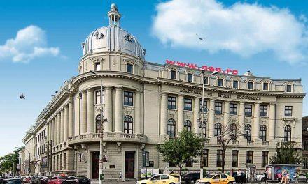 Elevii tulceni vor putea urma o facultate în municipiu