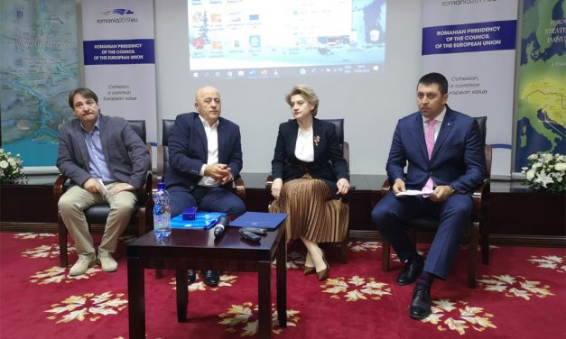 """Conferinţa ministerială """"Zilele Participării Naţionale"""", în premieră la Tulcea"""