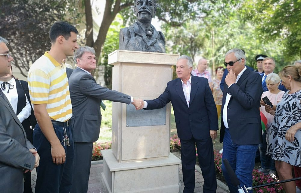 Bustul scriitorului bulgar Gheorghi Rakovski a fost dezvelit în Rotonda minorităţilor