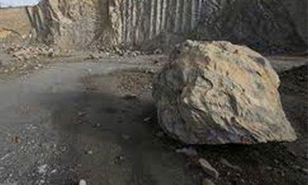 """Documentaţia proiectului privind parcul geologic din Cariera """"Bididia II"""" se află în evaluare"""