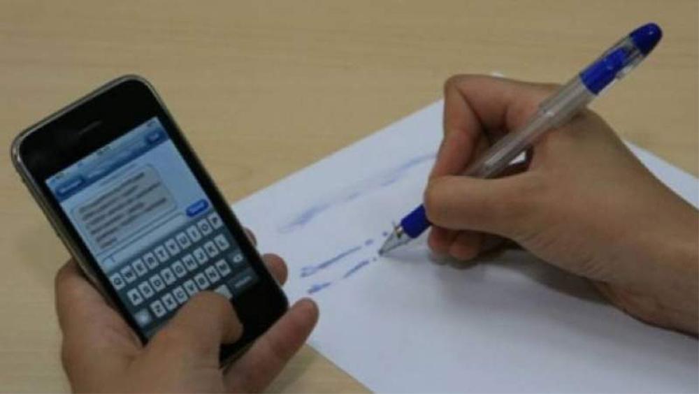 Elev din Măcin eliminat de la Bac: a fost prins cu telefonul mobil
