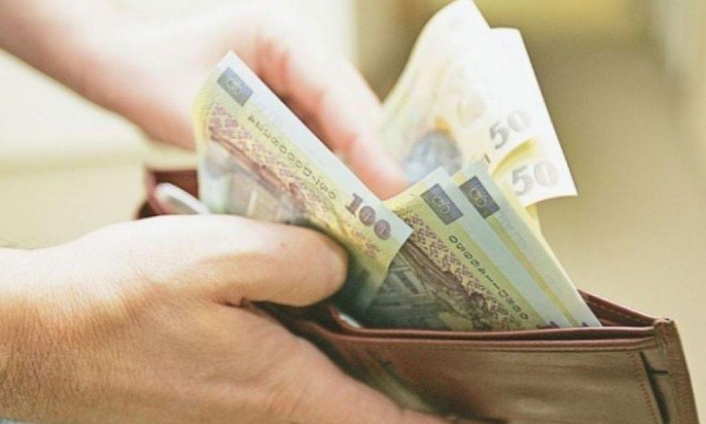 Taxa de solidaritate: 32 de tulceni cu pensii de peste 10.000 de lei, impozitaţi