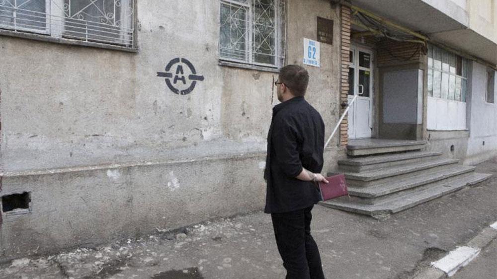 Doar 1307 de tulceni au acces la un adăpost de protecţie civilă