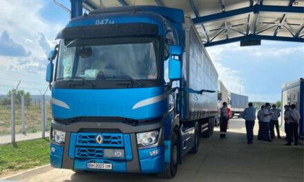Traficul de mărfuri pe Dunăre între Isaccea şi Orlovka a fost deschis