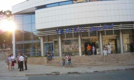 Sălile de teatru rămân încă închise la Tulcea