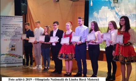 Fără competiţie între elevi: olimpiadele şcolare se suspendă